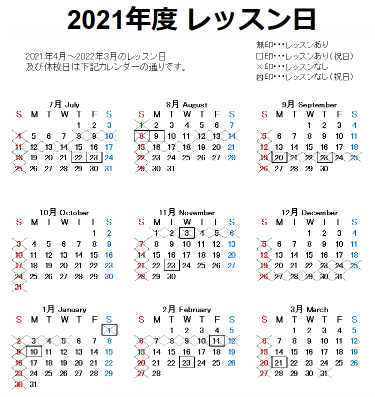 GEM 2021 Daily schedule.png