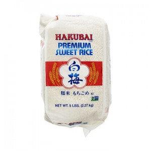 HAKUBAI Mochigome 2.27kg
