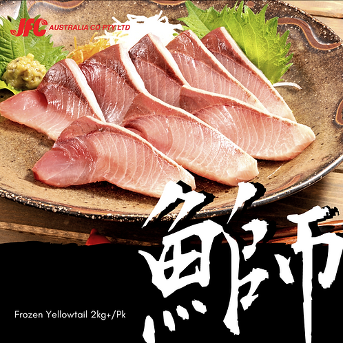 ONSUI Buri Yellowtail Fillet 2kg