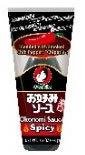 OTAFUKU Spicy Okonomi Sauce 220g