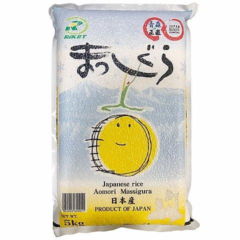 Massigura Rice 5Kg