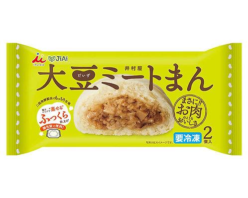 IMURAYA Daizu Soy Meat Man 2pc 200g
