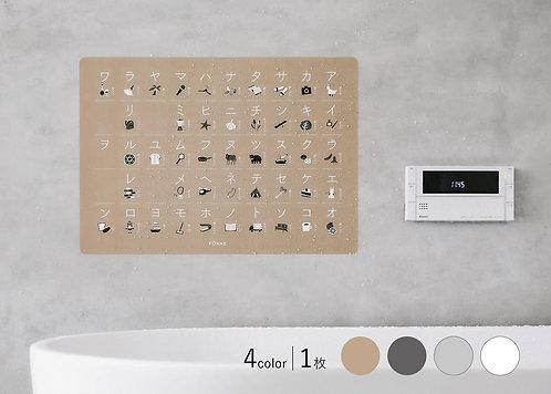 FORNE Katakana Poster Beige