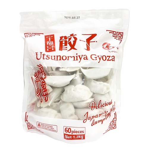 NEW Pork Gyoza 20g 1.2kg