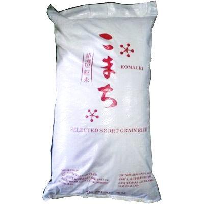 KOMACHI Rice 20kg Vietnam