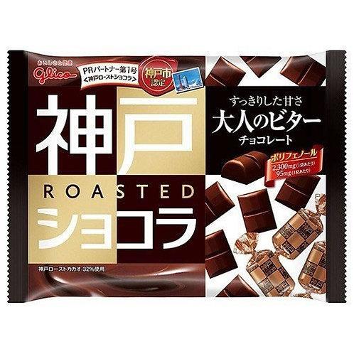 Kobe Roasted Chocolait Bitter 178g