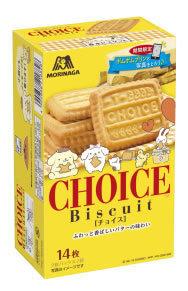 MORINAGA Choice  121.8g