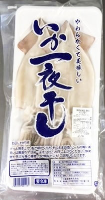 Ika Ichiyaboshi 2pc 300g