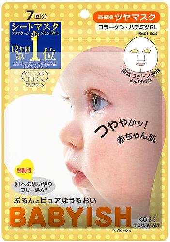KOSE Clearturn Babyish Deep Moisture Facial Mask Collagen 7pc