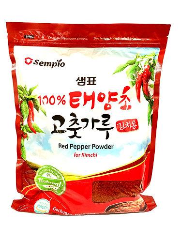 Chilli Powder Coarse 1kg