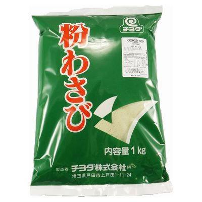 CHIYODA Wasabiko GF 1kg