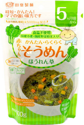 TANABIKI Akachan Somen Horenso Spinach 100g 5months+