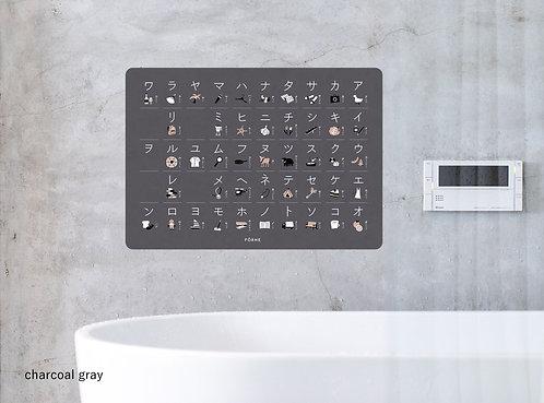 FORNE Katakana Poster Charcoal Gray