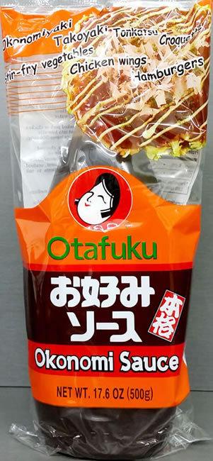 OTAFUKU Okonomi Sauce 500ml