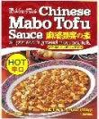 HOUSE Mabo Tofu Mix Hot 150g