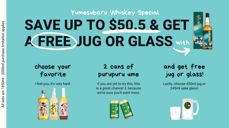 Yumesubaru Wiskey Special wix.png