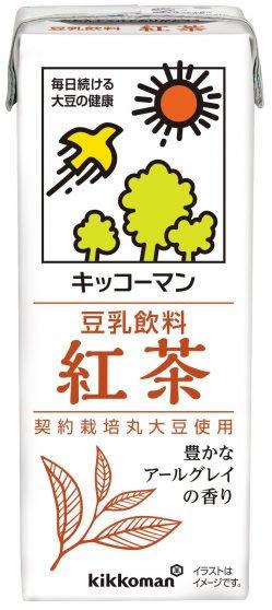 Kikkoman Soy Milk Blcak Tea 200ml