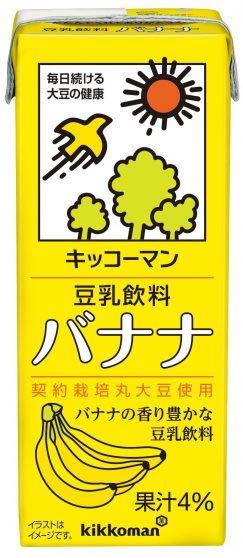 Kikkoman Soy Milk Banana 200ml