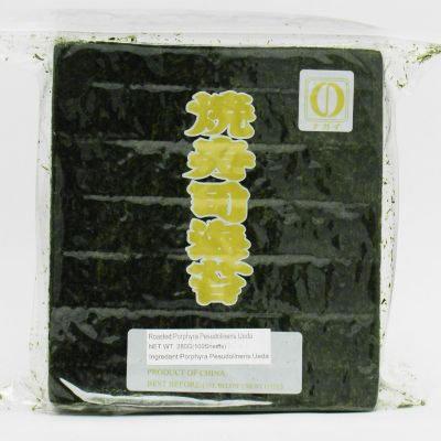 Nagai Gold Nori 100Sheet