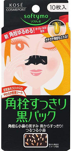 KOSE Softymo Nose Pore Cleansing Strips Black 10 sheets