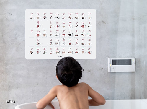 FORNE Katakana Poster White