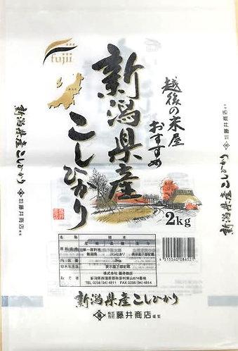 NIIGATA Koshihikari 2kg Japan Nigata
