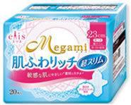 MEGAMI Super Slim Day 23cm 20pc Sanitary Napkin Wing