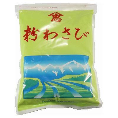 YAMACHU Wasabiko 1kg