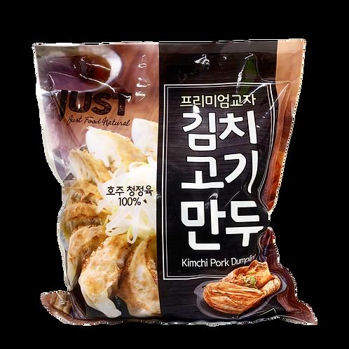 Kimchi Gyoza 30pc 600g