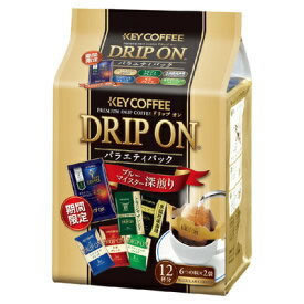 KEY Dripon Variety 96g Ground Coffee Beans