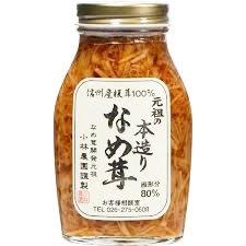 KOBAYASHI Nametake 200g Seasoned Golden Enoki Mushroom