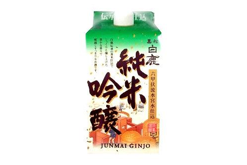 HAKUSHIKA Ginjo Pack 900ml