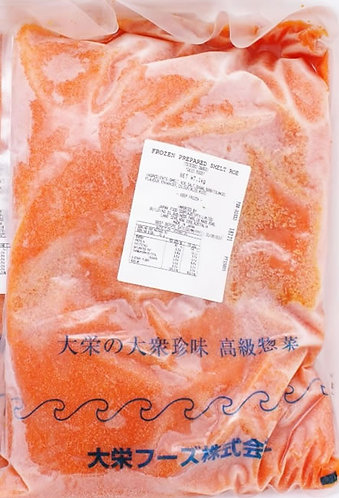 DAIEI Masago Orange 1kg