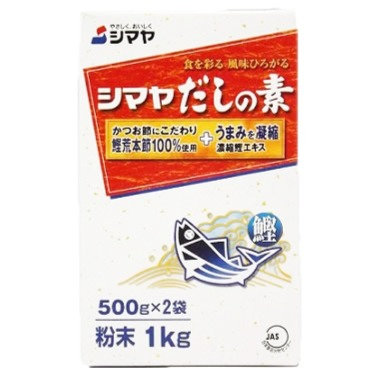 SHIMAYA Dashi no Moto 1kg Bonito Flavoured Stock