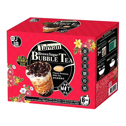 JWAY Boba Milk Tea Set Brown Sugar 6pc 450g