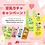 Thumbnail: Kikkoman Soy Milk 200ml 5 bottles with a Mini Bag