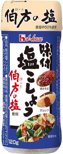 HOUSE Shio Kosho 120g Salt and Pepper