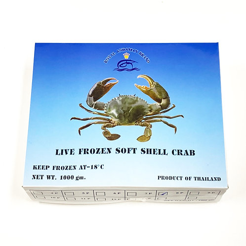 Soft Shell Crab 120-150 7-9pc 1kg