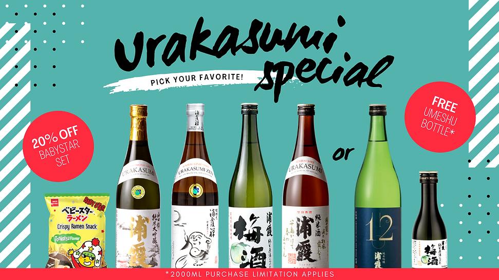 Urakasumi WIX.png