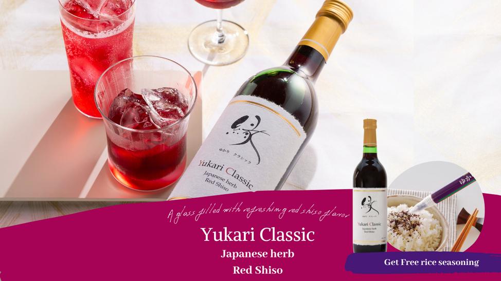 Yukari Drink WIX.png