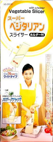 Vegetable Wide Slicer 1pc