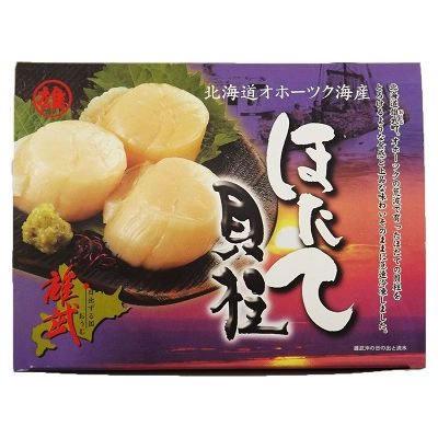 Hotate Hokkaido 3S 1kg