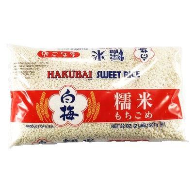 Hakubai Mochigome Rice 907g