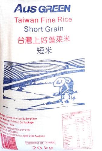 AUS GREEN Rice 20kg
