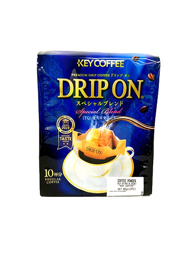 KEY Dripon Special Blend 80g Ground Coffee Beans
