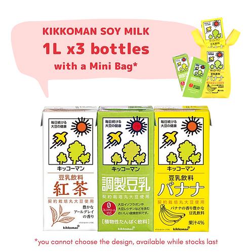 Kikkoman Soy Milk 1L 3 bottles with a Mini Bag