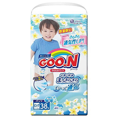 GOON Summer XL Pants Boy 38pc