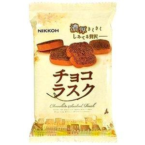 NIKKOH Choco Lusk 45g