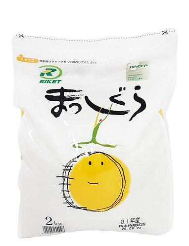 Massigura Rice 2kg Japan Aomori