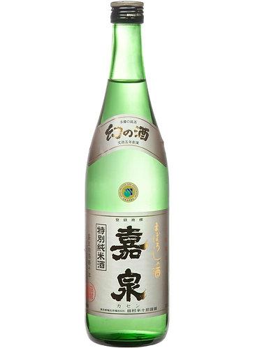 KASEN Maboroshinosake 720ml